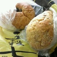 カスカード 五穀七福 西宮北口店の写真