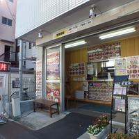 丼丸 『タスケ 丼丸』東陽町店の写真