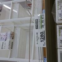 コメリ ハード&グリーンみやき店の写真