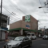 サミット 成田東店の写真