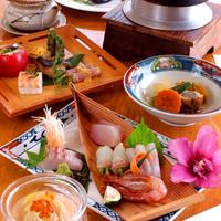 日本料理 久和野の写真