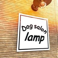 Dogsalon lampの写真