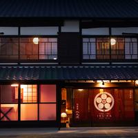 筑後吉井 町家宿 以久波の写真