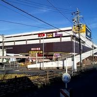 ドン・キホーテ MEGA UNY武豊店の写真