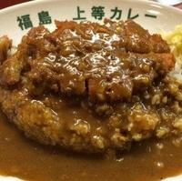 上等カレー 塚本店の写真