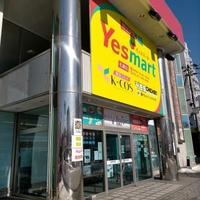 Yesマート 札幌店の写真