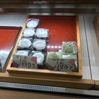 山ノ内製菓本舗の写真