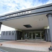 西日本典礼 太宰府斎場の写真