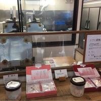 鈴円本舗の写真