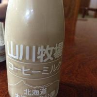 山川牧場ミルクプラントの写真