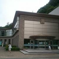 宮ヶ瀬ダム水とエネルギー館の写真