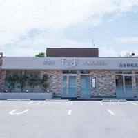 家族葬 千の風 尼崎武庫之荘東ホールの写真
