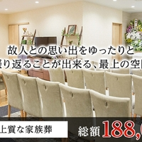 家族葬 千の風 東淀川式場の写真