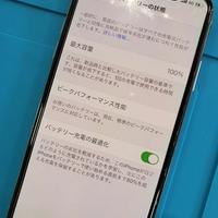 iPhone・スマホ修理 買取 あいプロ鳥取駅前店 repair professionalの写真