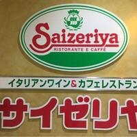 サイゼリヤ BiVi仙台駅東口店の写真