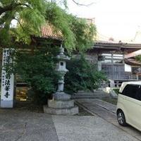 法華寺の写真