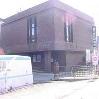 野口英世記念館の写真