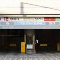 福山会議室の写真