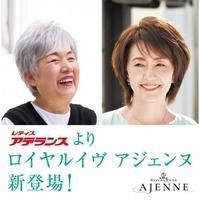 メンズ/レディスアデランス 熊本の写真