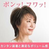 メンズ/レディスアデランス 三田の写真