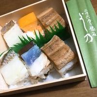 吉野寿司の写真