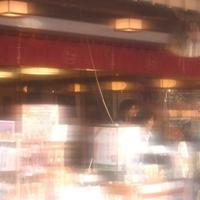 二光堂の写真