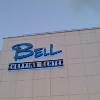 河口湖ショッピングセンター ベルの写真