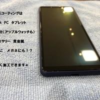 iPhone修理専門店、スマートクールゆめタウン下松店の写真
