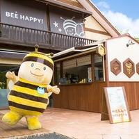 長坂養蜂場の写真