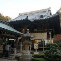 白峯寺(第81番札所)の写真