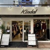 カインドオル四ツ橋北堀江店の写真