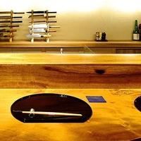 日本料理 石田の写真