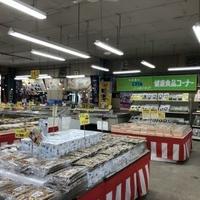 蒲郡海鮮市場の写真
