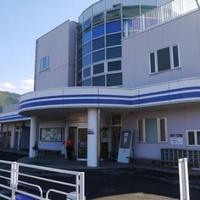 山梨県立リニア見学センター わくわくやまなし館の写真