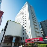 東京グランドホテルの写真