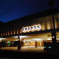 天橋立ホテルの写真