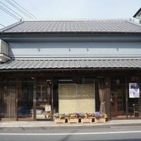 株式会社会津屋本店の写真