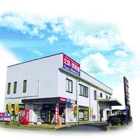 早田株式会社 八谷搦店の写真