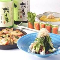 京やさい料理 接方来 京都タワー店の写真