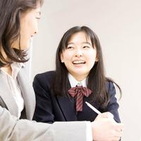 九州家庭教師協会 宮崎事務局の写真