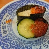 くら寿司 神戸長田店の写真