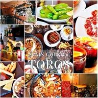 トロス スペイン グリルバル 町田店の写真