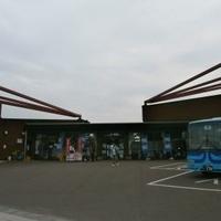 高松市鬼ヶ島おにの館の写真