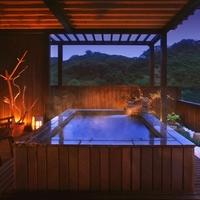 燦美の宿 旅館かわなの写真