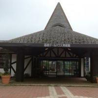 箱根ドールハウス美術館の写真