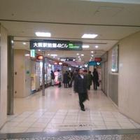 ファミリーマート 大阪駅前第四ビル店の写真