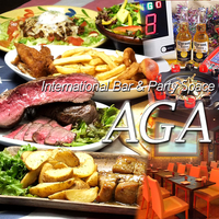 バル&貸切パーティー AGA ~Aoyama G Avanti~の写真