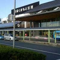 熊本空港 (阿蘇くまもと空港)の写真