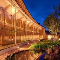 別邸 仙寿庵の写真