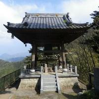 黒滝山不動寺の写真